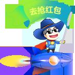台州网站建设